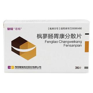 皇隆枫蓼肠胃康分散片