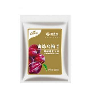 恒寿堂鲜酿乌梅酵素