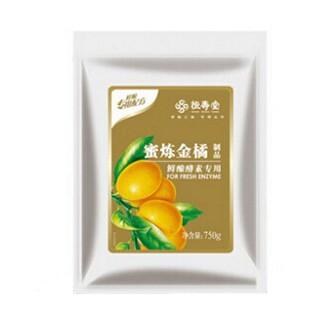 恒寿堂鲜酿金橘果酱酵素