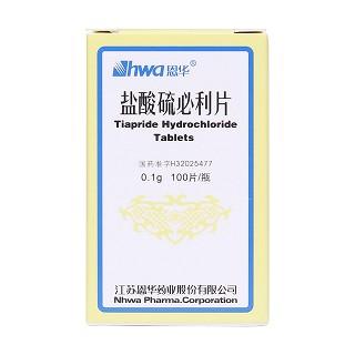 盐酸硫必利片价格