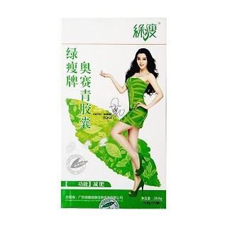 绿瘦牌奥赛青胶囊