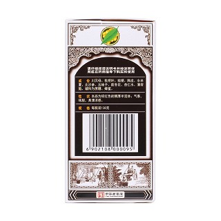蜜炼川贝枇杷膏(138g)