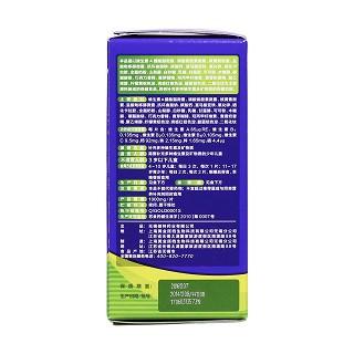 黄金搭档组合维生素咀嚼片(1g*60s)