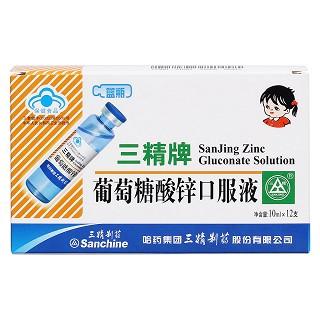 葡萄糖酸锌口服液价格