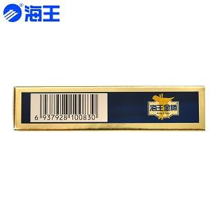 海王金樽片(1.0g*3s*1袋)