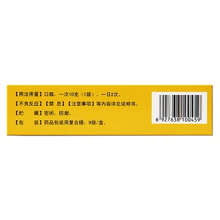 荨麻疹丸(龙泰)