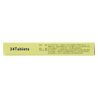 复方脑蛋白水解物片(24s-有货新到)