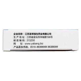 头孢地尼分散片(0.1g*6s)