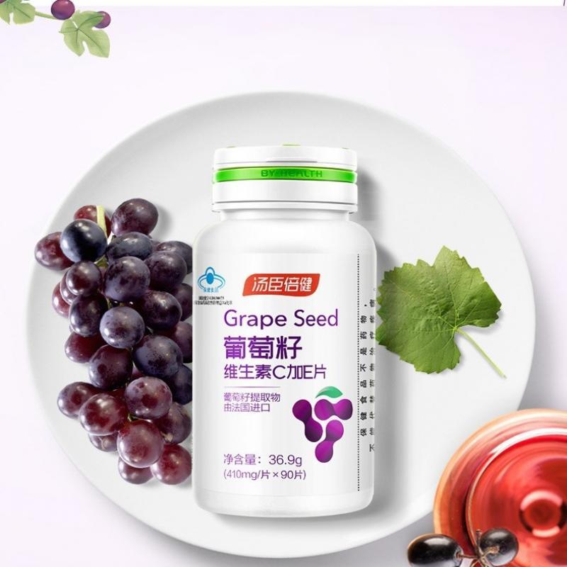 葡萄籽维生素C加E片