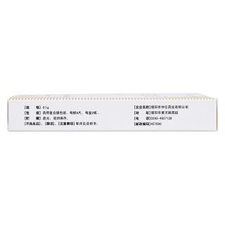 醋氯芬酸分散片功效作用厂家