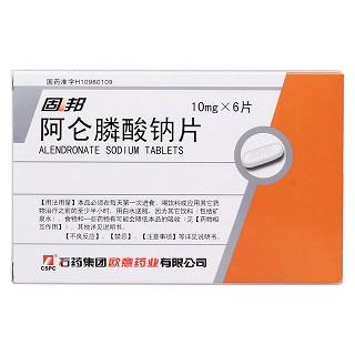 阿仑膦酸钠片