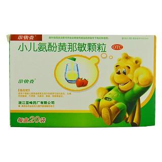 小儿氨酚黄那敏颗粒价格