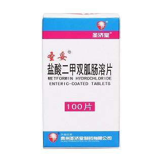 盐酸二甲双胍肠溶片价格