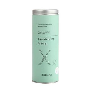 序木堂 石竹茶