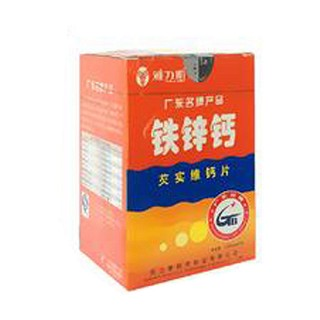 雅力斯 铁锌钙芡实维钙片