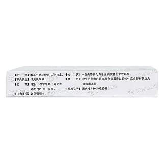 头孢拉定胶囊(0.25g*24s)