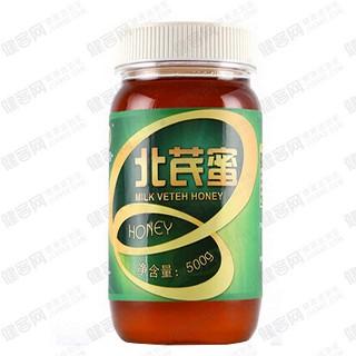 广昆园北芪蜜