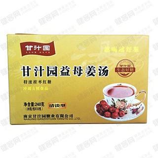 甘汁园益母姜汤清淡型