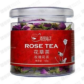 香草盒子大马士革玫瑰花茶