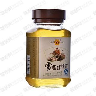 井冈严氏 雪脂莲蜂蜜