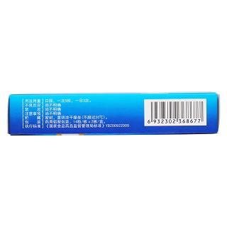 前列舒乐胶囊(0.4g*28粒/盒)