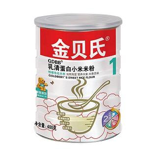 金贝氏乳清蛋白小米大桶米粉