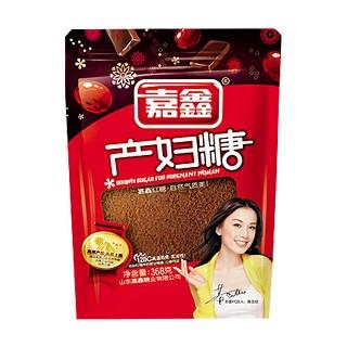 嘉鑫产妇糖
