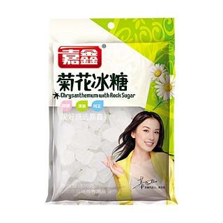 嘉鑫菊花冰糖