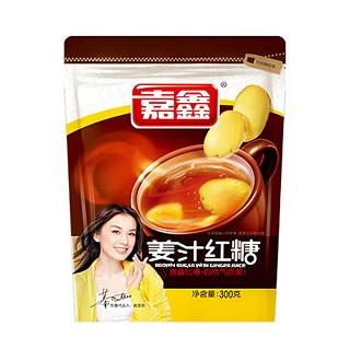 嘉鑫姜汁红糖