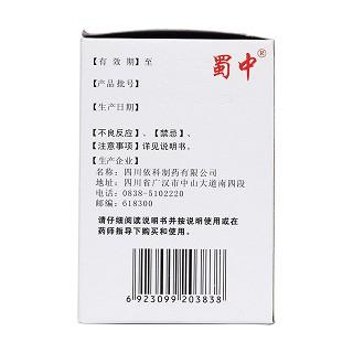 氨咖黄敏胶囊(10s*50板)