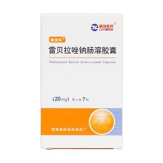 雷贝拉唑钠肠溶胶囊价格