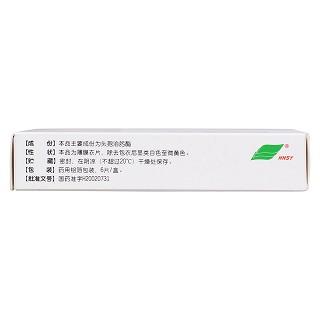 头孢泊肟酯片(0.1g*6片/盒)