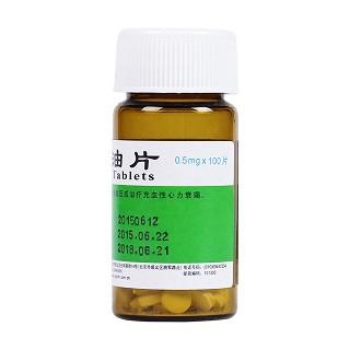 硝酸甘油片(0.5mg*100s)
