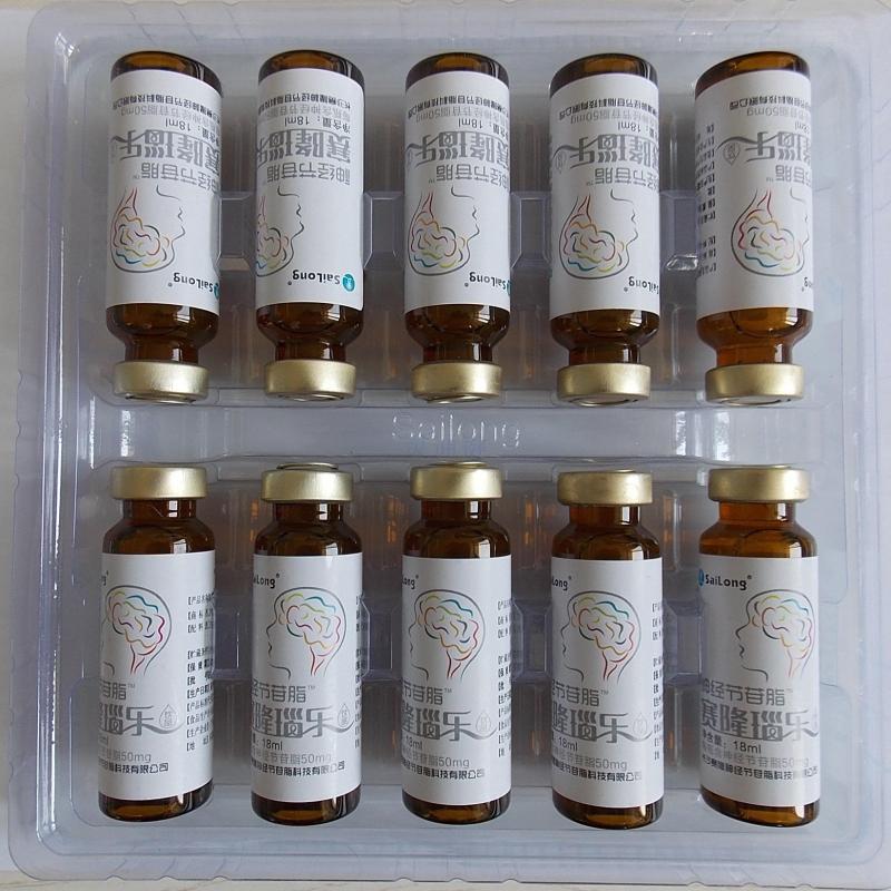 神经节苷脂口服液(18ml*10瓶/盒(50mg))