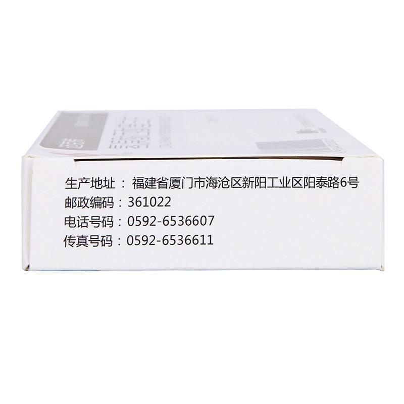 氢溴酸西酞普兰片(20mg*10片/盒)