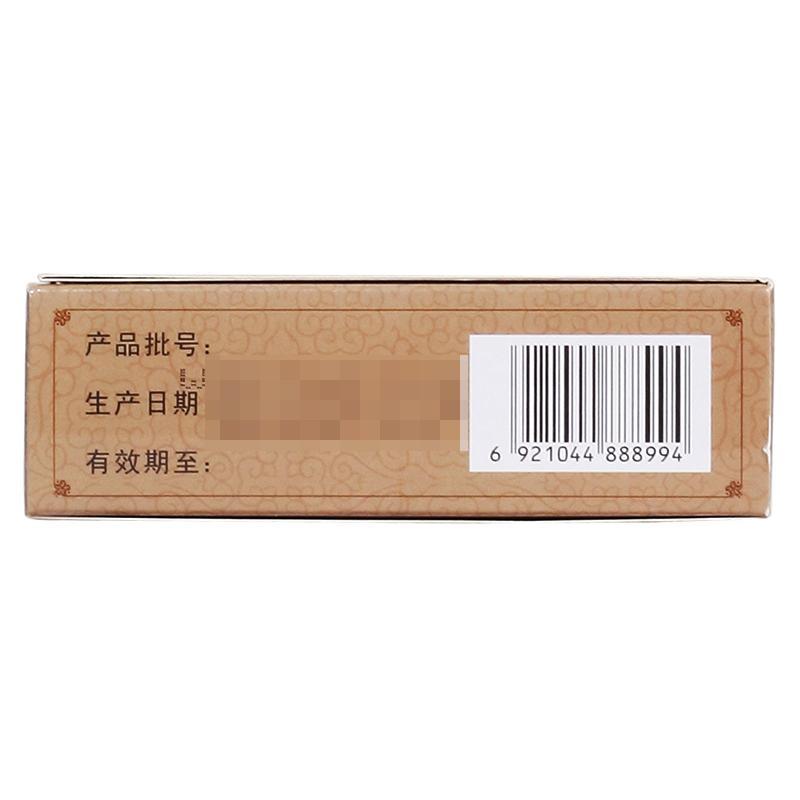 结核丸(9g*10丸/盒)
