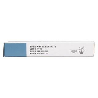 琥珀酸舒马普坦片(100mg*2s*1板)