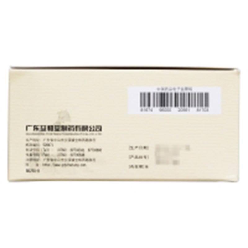 排石颗粒(20g*20袋/盒)