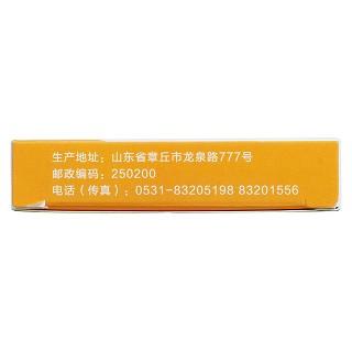 胞磷胆碱钠片功效作用厂家