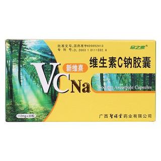 维生素C钠胶囊价格