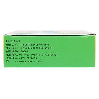 维生素C钠胶囊(112mg*30粒/盒)