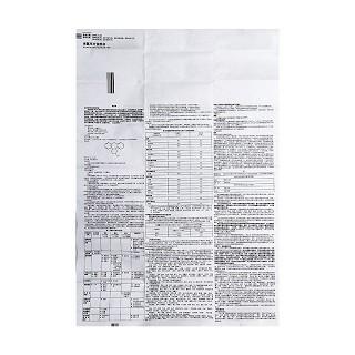 米氮平片功效作用厂家
