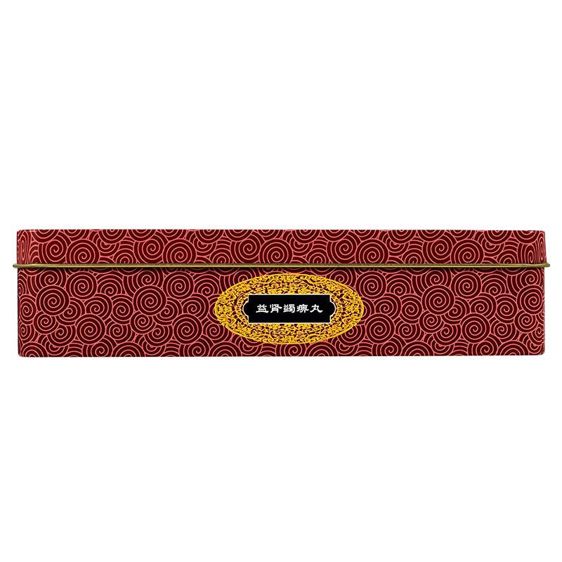 益肾蠲痹丸(8g*21袋/盒)