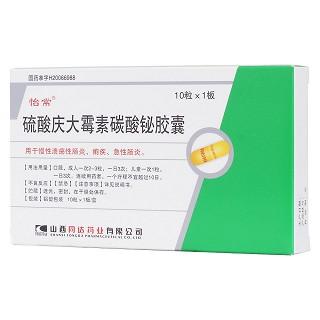 硫酸庆大霉素碳酸铋胶囊(同达)