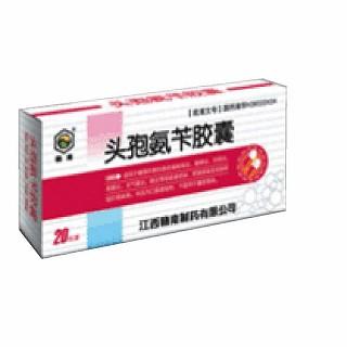 头孢氨苄胶囊