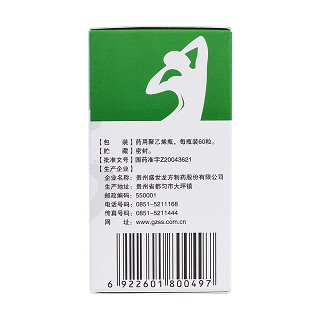 金乌骨通胶囊(0.5g*60粒*1瓶/盒)