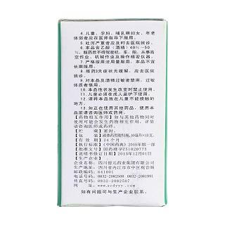 藿香正气水(10ml*10支)