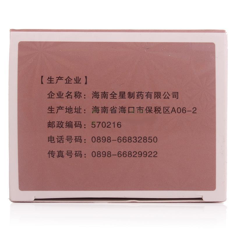 乳酸左氧氟沙星分散片价格