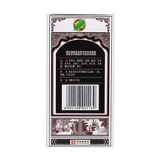 蜜炼川贝枇杷膏(潘高寿)