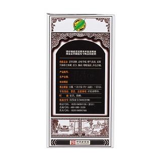 蜜炼川贝枇杷膏(210g)